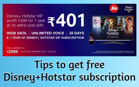 Tips to get free Disney+Hotstar subscription