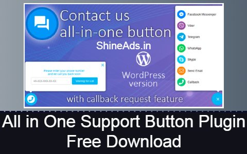 All in One Support Button Plugin Free Download