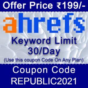 ahref cheap coupon